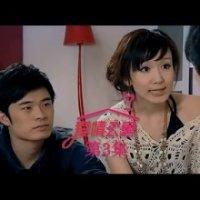 중국드라마 애정공우1(爱情公寓) 3: 한국어 자막 합본