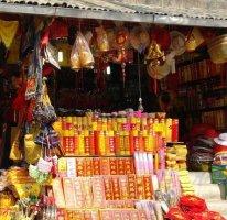 중국 성지순례 - 3. 구화산(백세궁)