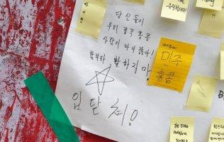 [단독] 中 유학생 75% 공산당 조직 소속.. 黨세포 활동하며 이념 선전