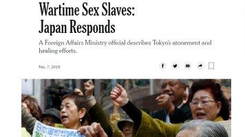 """日, NYT 김복동 할머니 부고에 """"성실히 사죄했다""""..허위 반론 논란"""