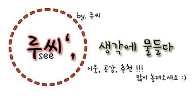 [루씨' 영상] 한글자막 중국게이웹드라마 上瘾(상은) 15화