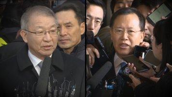 검찰의 '승부수'..양승태·박병대 영장 동시 청구