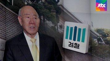 [뉴스브리핑] 법원 전두환 집 기부채납 논의 권고..압류 유보