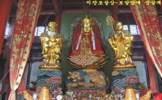중국에서 지장보살님으로 추앙받는 김교각스님