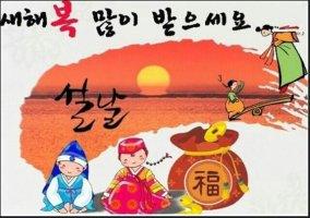[신촌주짓수]새해 복 많이 받으세요^^주짓수로~