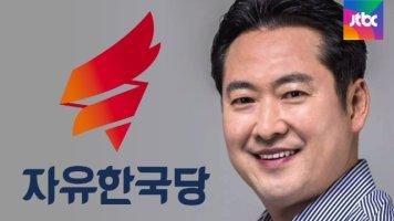 """사표 낸 '전두환 재판 담당' 판사..""""한국당서 정치 시작"""""""