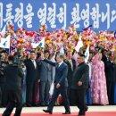 남북 정상회담 평양공동선언