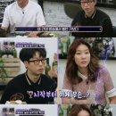 """`인생술집` 하현우, 한혜진에 """"방송에서 봤던 것보다 안 말라서 의외"""" 엉뚱"""