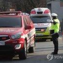 대전 한화 공장 폭발사고 끊이지 않는 안전불감증