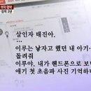 Q. 최희진 이루 태진아 사건 어떻게 처리됐나요?