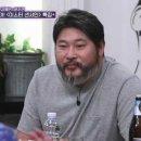 최무성 김태리 연극 부인 나이 직업