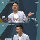 예능 '아빠본색' 박광현♡손희승 교수님 고정출연 - 국민대학교 연극학전공 모델...
