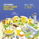 dmc 크래프트 비어 페스티벌 상암 맥주 축제