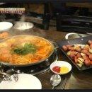 수요미식회 부대찌개 역삼동 맛집 대우식당 미나리부대찌개