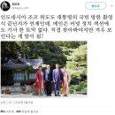 판빙빙은 나오는데 문재인,위도도 정상회담 소식은 실종된 한국 뉴스들 현 상황 有...