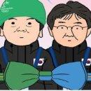 국민의당 바른정당, 뚝심으로 '통합레이스' 완주
