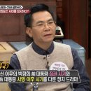 최태민 박근혜 언급한 드라마 제4공화국 방송 이후 촬영감독 사망