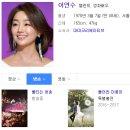 SBS 불타는청춘 이연수 다이어트 성공 효과 역대급 미모 발산 미국부부 최성국...
