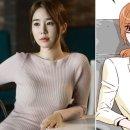 웹툰 '김비서가 왜 그럴까' 박서준과 사랑에 빠질 여주인공 캐스팅 후보