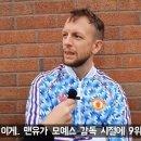Q. 맨유 축구팀을 왜 맹구라고 하는지 궁금합니다? 꾸벅