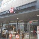 역삼역 점심 맛집] 오징어 낙지 볶음 - 네모오징어 역삼점, 강남파이낸스점
