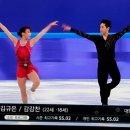 평창 피겨 팀이벤트 페어 쇼트 10위 김규은,강감찬조 피겨페어 상위권 순위
