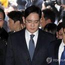 '판사는 국민이 우스운가' 권순호 판사, 정유라 영장 기각