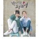 완벽한 비주얼 천재 천상 배우 지창욱의 출연 드라마 추천
