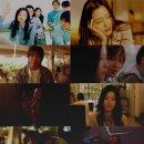 한국 로맨스 영화 : 엽기적인 그녀 (My Sassy Girl, 2001)