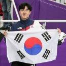 김민석 금메달같은동메달