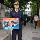 홍성환 경감 1인 시위