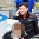 게스트하우스 살인 용의자 한정민 천안에서 주검으로 발견