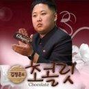 평창동계올림픽 북한 선수단의 잊지 못할 고별회