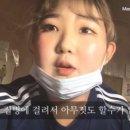 최준희 루푸스병 최진실 딸 투병 고백 참혹한 이유