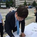 민화협, '판문점선언 국회비준 촉구 100만인 서명운동' 돌입