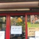 백종원의골목식당 김여사네 국수 솔직 후기! :: 성내동 맛집
