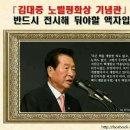 박근혜구속,안희정불구속^^