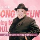 강남, 홍대, 건대에 걸기위해 추진 중인 김정은 지하철 광고
