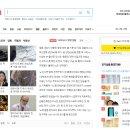 티스토리 <b>블로그</b> <b>다음</b> 최적화란? 확인 방법과 기간 후기