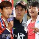 [오피셜] 라디오스타 - 조현우,김영권,이승우,이용 출연