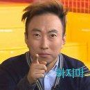김아중 불참 사건으로 난리 난 드라마 <명불허전> 코멘터리.JPG