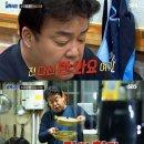홍은동 포방터시장 백종원의 골목식당 돈까스 홍탁집