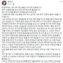 """전자랜드 정효근, 석주일에 분노.. """"방송에서 일절 언급하지 말아달라"""""""