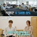'아내의 맛' - 정준호, 함소원, 홍혜걸