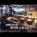 180802 밥블레스유 7회 다시보기/리뷰 8화 예고 - 언니들의 뷔페방문(feat.갓숙...
