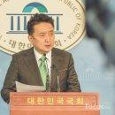 김영환 기자회견 이재명 여배우