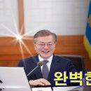 송영길 북방경제협력위원장, 신북방정책-일대일로 연계 협의 방중