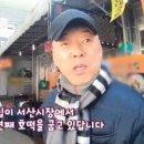 군산 매운잡채-서산 호떡