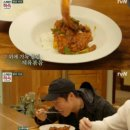 '13유로' 실시간 검색어 1위에 네티즌들이 보인 반응은?…'이것 이겼다'