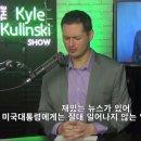 [펌]박근혜 1심 선고에 대한 미국 진보진영의 반응.jpg (국뽕이 차오르긔)